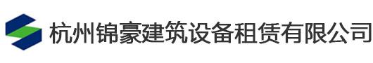 杭州吊篮出租,杭州吊篮租赁,浙江吊篮出租